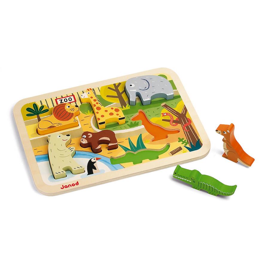 Puzzle Encaixável 7 Peças | Zoo